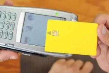 RFID可以成为无电池物联网解决方案的未来吗?