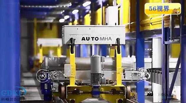 纺织业里最大的布卷自动化立体仓库